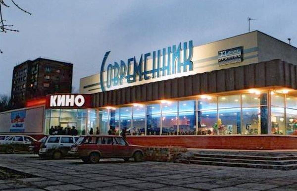 хостинг на mail ru