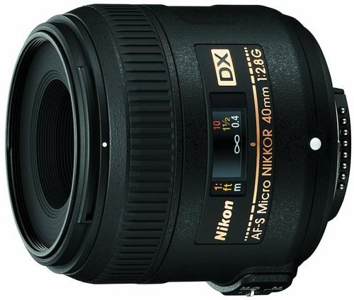 AF-S DX Micro NIKKOR 40 мм f/2,8G