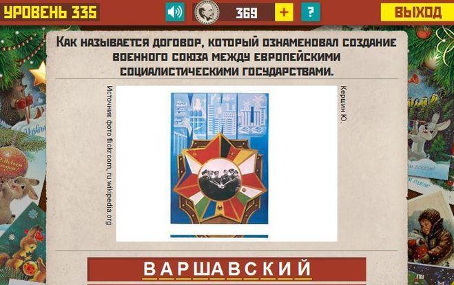 Постановление Госстроя РФ от N 2 О