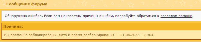 http://ingvarr.net.ru/img/2015/07/18/77788899665.png