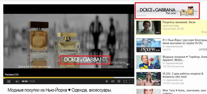 Контекст реклама в интернете