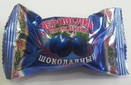 http://ingvarr.net.ru/img/2017/09/26/88887766.jpg