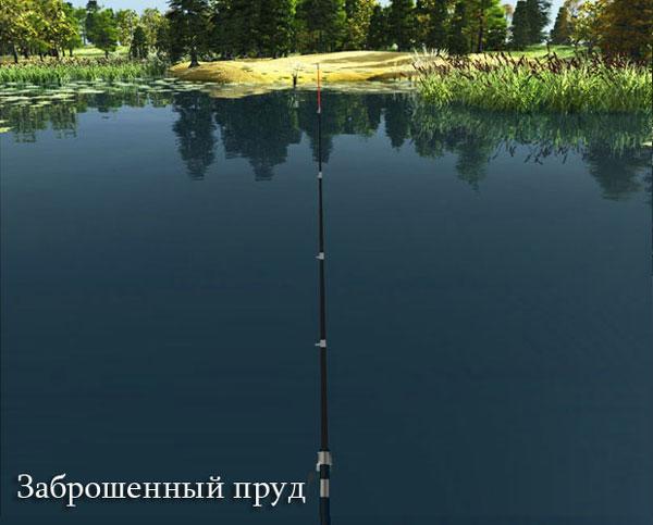 Трофейная рыбалка - путеводитель по игре