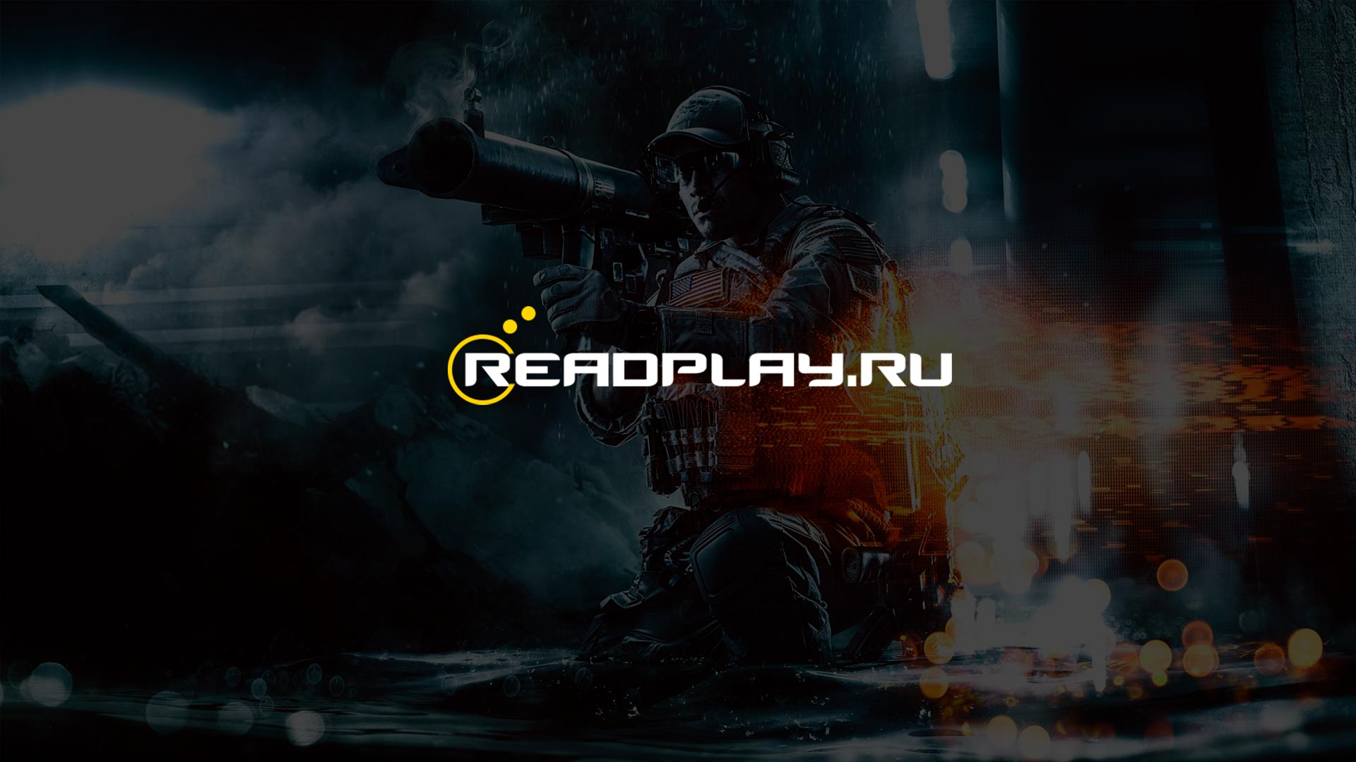 Изображение к статье о сайте readplay