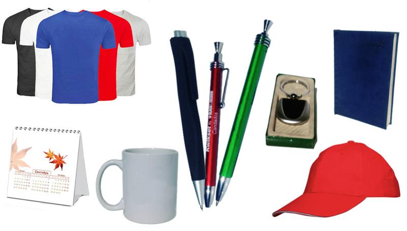 Корпоративные подарки оптом - Мегапластик