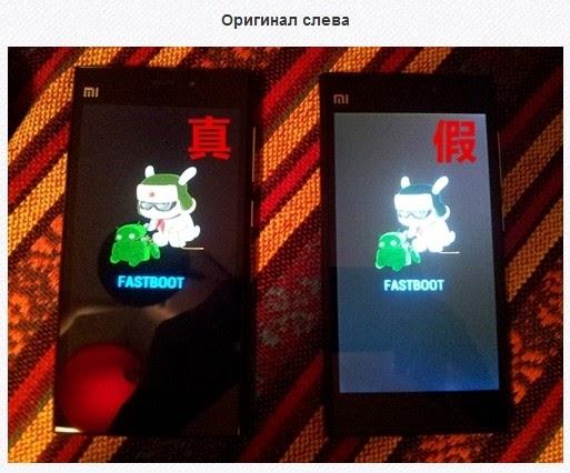 Xiaomi_redmi_note5_kak_otlichit_poddelku_2.jpg