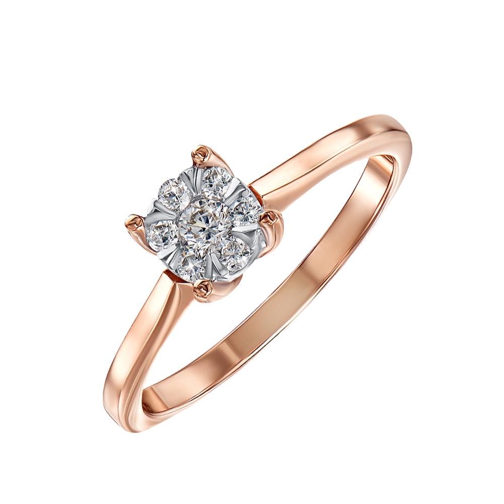 кольцо с бриллинатом помолвочное