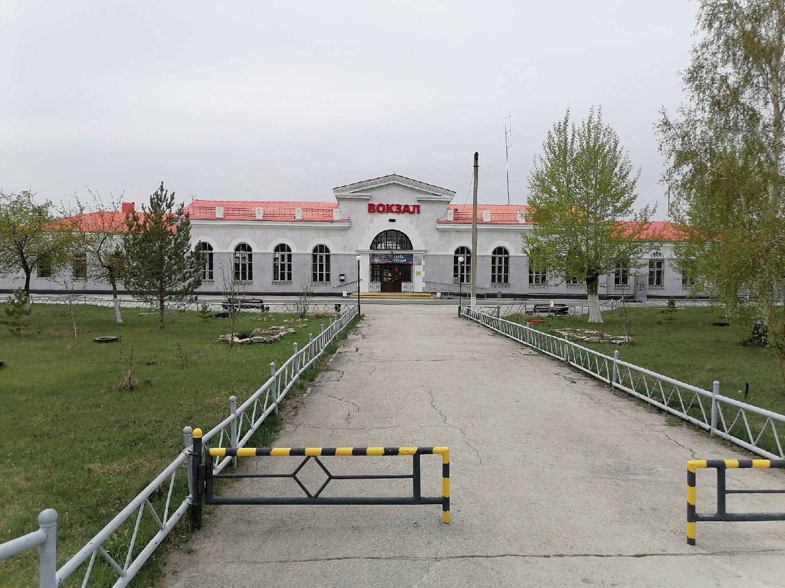 Ж/д вокзал в Сибае