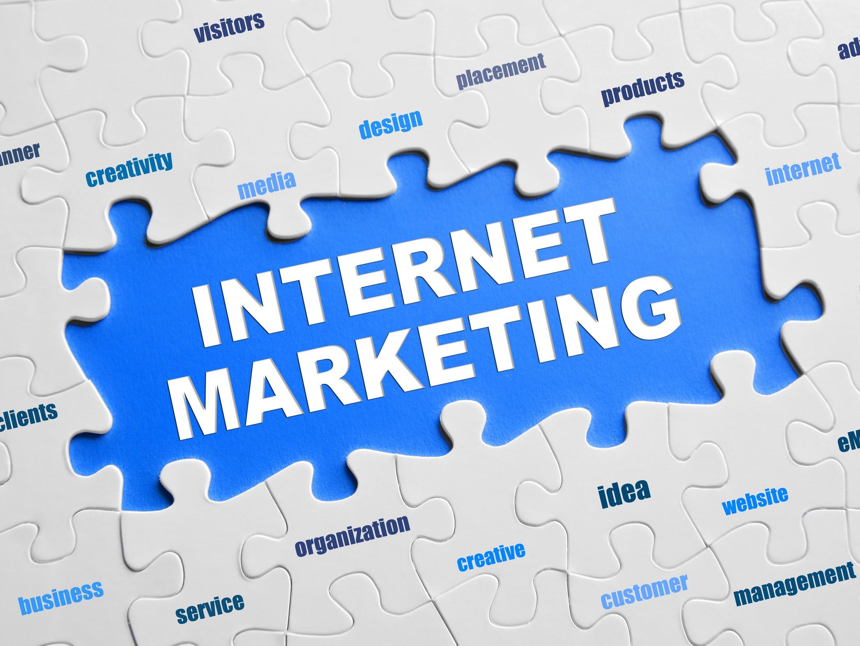Интернет - маркетинг